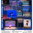 ステージフェスタ Vol.10☆プログラム決定!☆