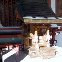散策!仙台(10)仙台大神宮でお参りをして、MEALSでランチをいただく
