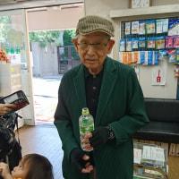 92才の介護ダイアリー、パパ、側にいるの、わかる?わかるわよ!みんな食べちゃった、ufufu!