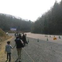 はじめて岡山国際サーキットへ!