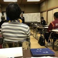 日田市倫理法人会 2017 年4月25 日(火) の連絡事項