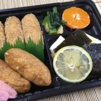 いなり寿司とさわらのちり蒸しのお弁当