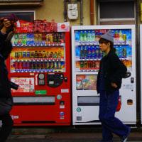 自販機in京都市