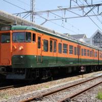 5/20 しなの鉄道 115系湘南色出発式、記念ラン、撮影会