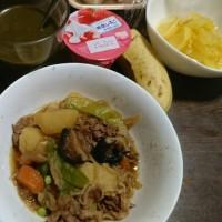 「今日のお昼ご飯」!!「肉じゃが」!!