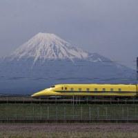 今日の富士山とドクターイエロー