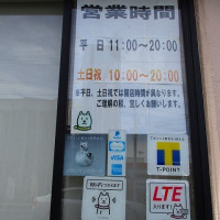 日記(10.21)スマホ PCクラブ