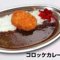 カレー屋ジョニー(御茶ノ水店)