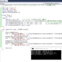 C++で遊んでました。Touyuクラス。