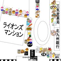 第7回赤間駅前カムカム祭り 2016
