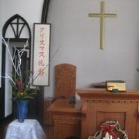 Merry  CHristmas  2009, Taketa  Church  In Japan