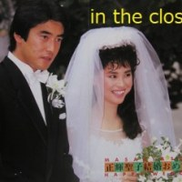 「松田聖子」!!「結婚した日」!!