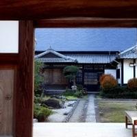 宝瓶院 松尾寺の紅葉 2016/11/11