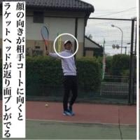 4/26(水)レッスン開催レポ 4時間でプレーを変える徹底反復レッスン(スライス)  〜才能がない人でも上達できるテニスブログ〜