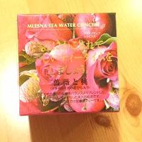 アロマタイムカフェ、今週の水出し紅茶