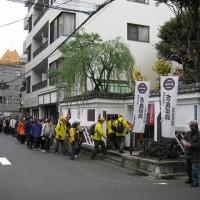 忠臣蔵・吉良邸から泉岳寺へ 15Km