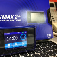 UQwiMAX機種変更