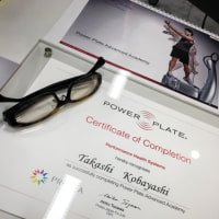 Power Plate Advanced Academy