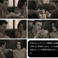50年前の愛のかたち 1966年制作「男と女」一時代を築いたクロード・ルルーシュの出世作