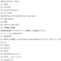 ユニコーン DVD【ABEDON50祭】予約ビックリ価格!初回盤特典&最安値価格