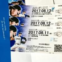 イースタン北海道開催チケット