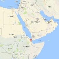 ソマリア沖海賊はいなくなったが、ジブチの拠点機能は拡充の方向