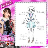 【中間発表】AKB48ステファイ「ゲーム衣装デザインガチバトル」1位は宮脇咲良さん(4/26時点)