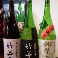 中部・近畿地方の日本酒 其の51