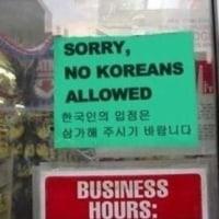 何故併合前の朝鮮半島の実態を報じないのか?