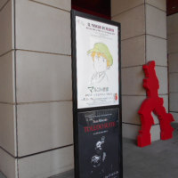 「マルコの世界(il mondo di Marco) 小田部羊一と「母をたずねて三千里」展&小田部氏トークショーに行ってきました(2016.12.10)@イタリア文化会館