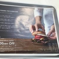 【兵庫●西宮】「エベスバーガー (ららぽーと甲子園)」が17年1/29に閉店。12年の歴史に幕