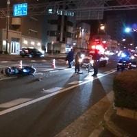 浪速区は物騒。大国町駅東側の国道25号線で、タクシー・バイク・自転車が絡む交通事故が。