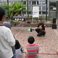10/23☆見て食べて楽しむ秋の園内ガイドツアー
