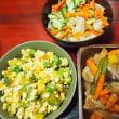 炒り豆腐和えサラダ