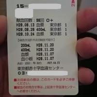 2016/10/25(火)