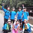 石津御岳から多度峡へトレラン