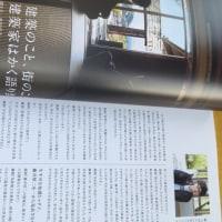 新刊出ました。