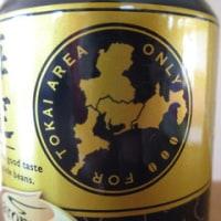 UCC以外にも有りました。年末に見つけた無糖・無香料のBLACK缶コーヒー<ポッカ編>