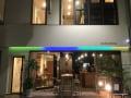 IoTホテルに泊まる 日本初のIoTホテル、福岡に。