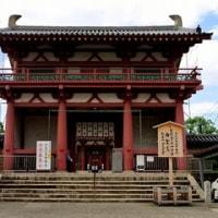 日本観光三日目 新世界と通天閣(写真大盛り)