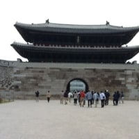 ソウル旅行