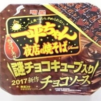 一平ちゃん チョコ味