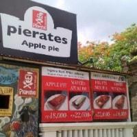 サクサクのアップルパイが食べたい!