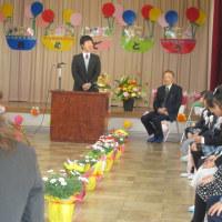 ご卒園おめでとうございます。