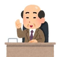 すべらない話→笑えない話