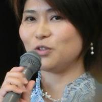 奈良広陵九条の会「10周年のつどい」に170余名