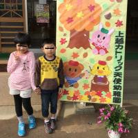 東京土産×上越カトリック天使幼稚園作品展