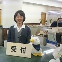 本社総務受付募集 水・日・祝・年末年始休み!