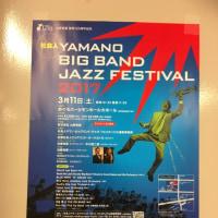 11日(土)、社会人YAMANO BIG BAND JAZZ FESTIVALに出演します!