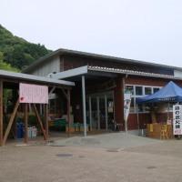道の駅(大分県コンプリート)